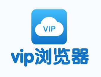 还在花钱买会员看VIP视频吗,教你4招VIP视频免费看!