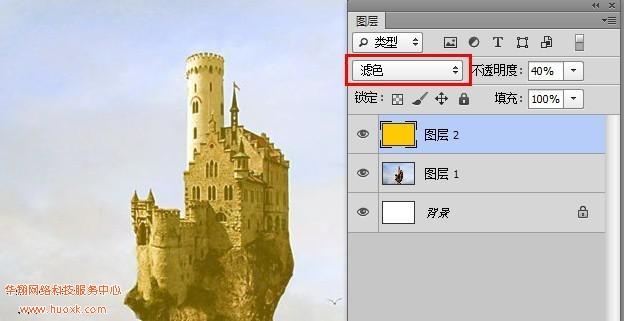 Photoshop 的混合模式(详细解答)