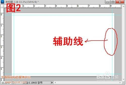 图文教您轻松学会用PS设计制作名片